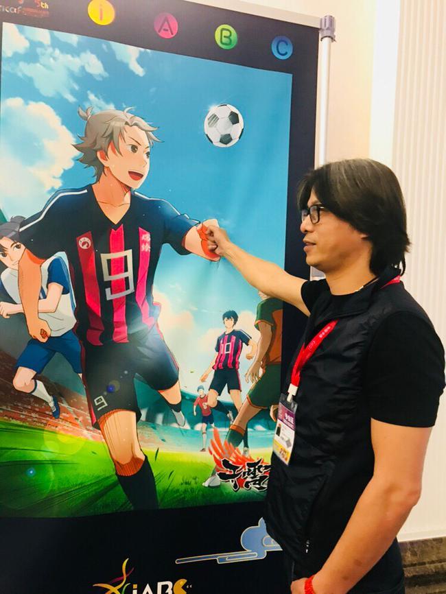 父亲兑现对张玉宁的承诺 出品足球动画片献给青少年