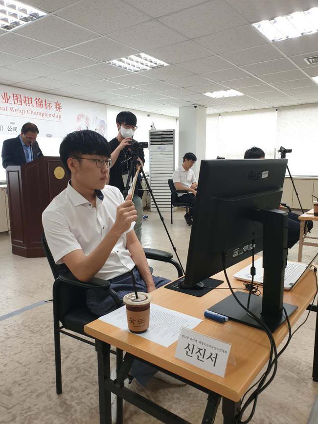 申真谞在春兰杯韩国赛场