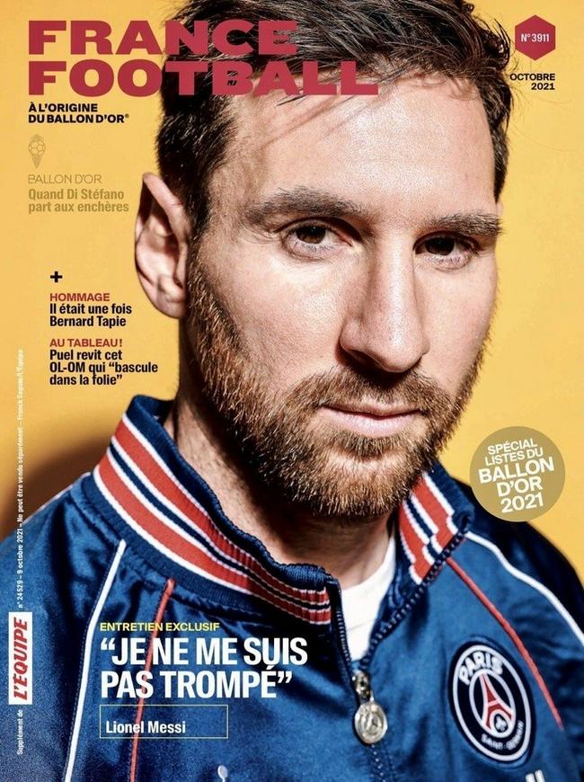 梅西登法国足球10月封面  按惯例反而拿不到金球?