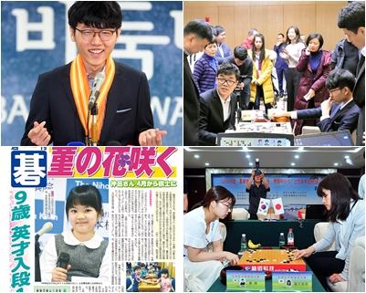 韩国媒体棋手瞻望2019