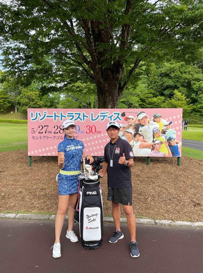 石昱婷首度由日本教练背包 度假村信托女子赛T35