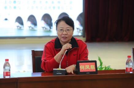 北京市水务局优等巡视员、局工会主席何凤慈高度一定围棋比赛助力喜欢水护水的主要作用。