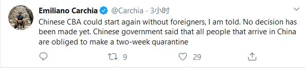 欧媒名记爆料!CBA可能在没外援的情况下重启