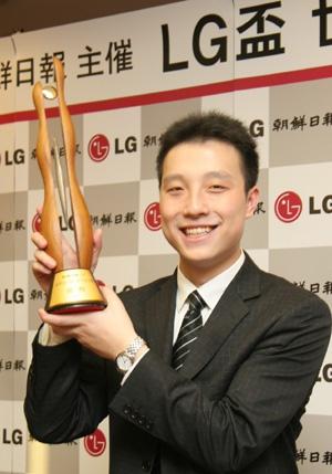 第十届LG杯冠军古力