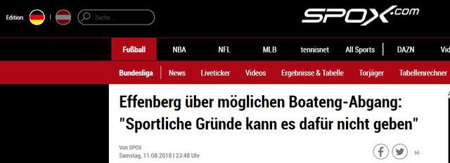 德国名宿:拜仁1大将该去大巴黎 能拿欧冠冠军