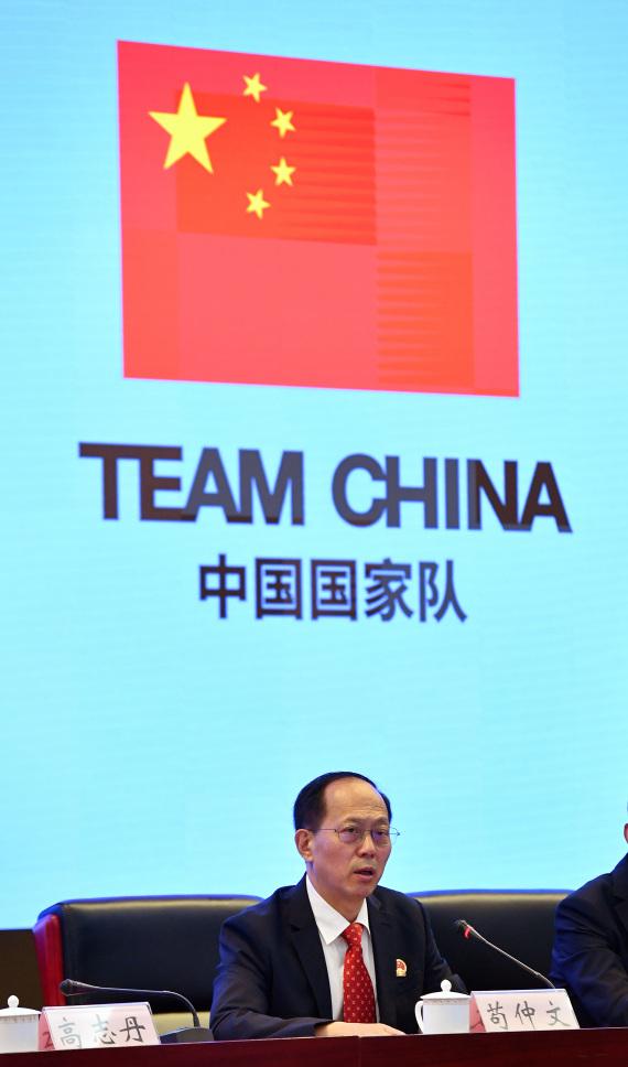【博狗扑克】苟仲文公布东京奥运会参赛目标 要敢打敢拼不认怂