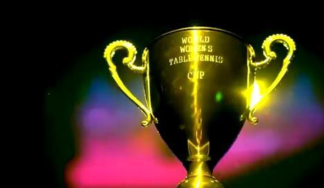 2020乒乓球女子世界杯赛程 11月10日决出冠亚军