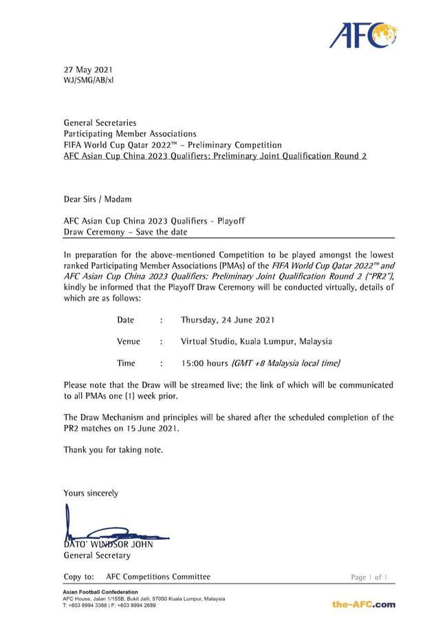 官方:12强赛分组抽签仪式将于6月24日15点举行