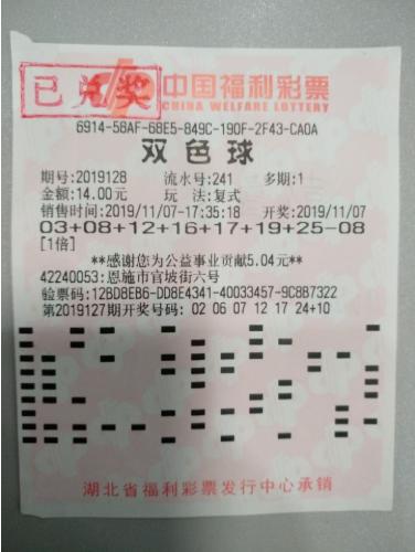 中國好姐姐!女彩民攬雙色球606萬 當場贈弟弟200萬