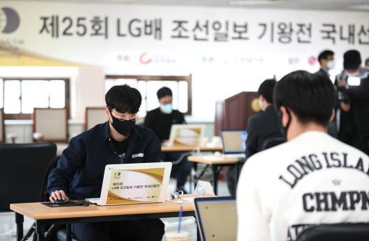 韩国预选赛现场