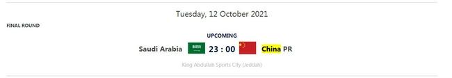国足12强赛10月7日23时PK越南 12日23时对阵沙特