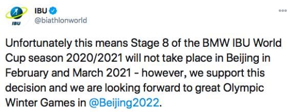 世界冬季两项联盟宣布吊销新赛季世界杯北京站竞赛