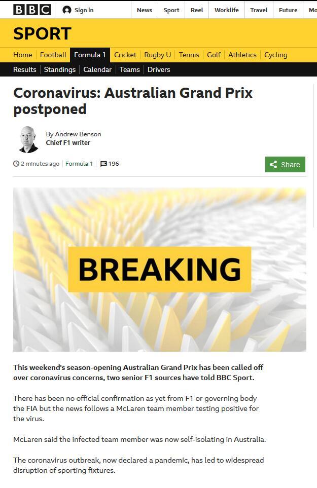 BBC:F1澳大利亚站将被叫停