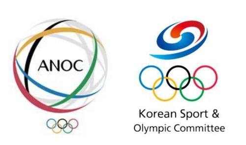 ANOC和大韩体育会的会徽 ANOC官网截图