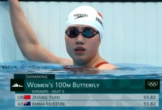 张雨霏体力值已远超当年 4乘100自决赛必须上她!