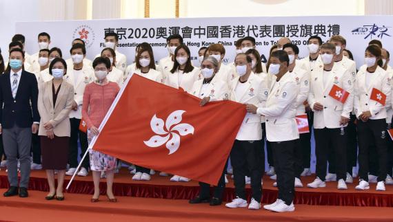 中国香港举行奥运代表团授旗仪式 共46名选手参赛