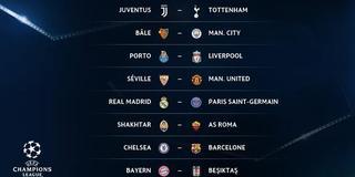 2017-2018欧洲冠军联赛