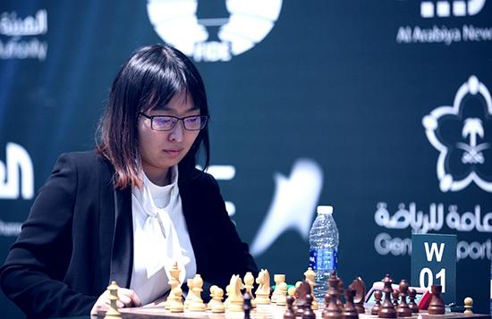 国象世界快棋锦标赛 居文君雷挺婕包揽女子冠亚军