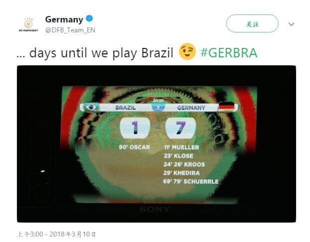 皮!德国队官推用1-7调侃巴西队:又要碰你们了