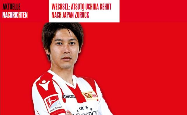 官方!日本小贝重返J联赛 7年德甲生涯画上句号