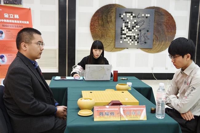 中韩冠军对抗中信北京3-5正官庄 申真谞复仇未果