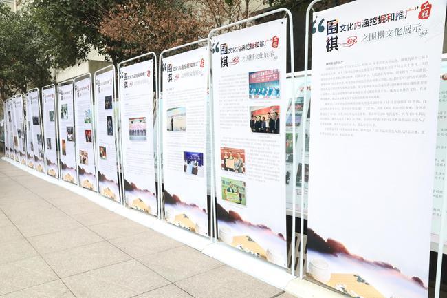 围棋文化内涵挖掘和推广工程江阴站 222位选手参赛