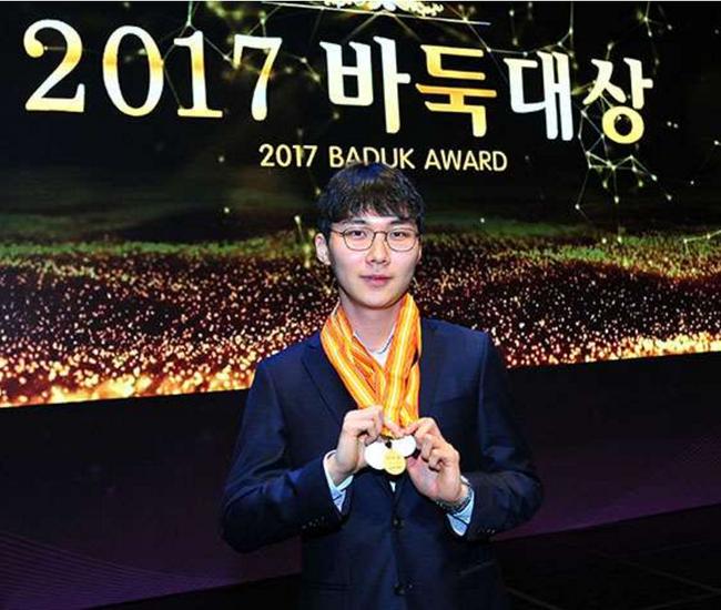 朴廷桓成为2017年度韩国奖金王