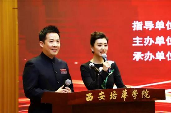 陝西廣播電視台節目主持人徐傑、劉芳主持此次活動