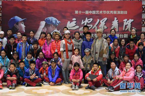 11月9日,在延安观看演出的来自北京的学生与《延安保育院》主演合影。 新华社记者 张博文 摄