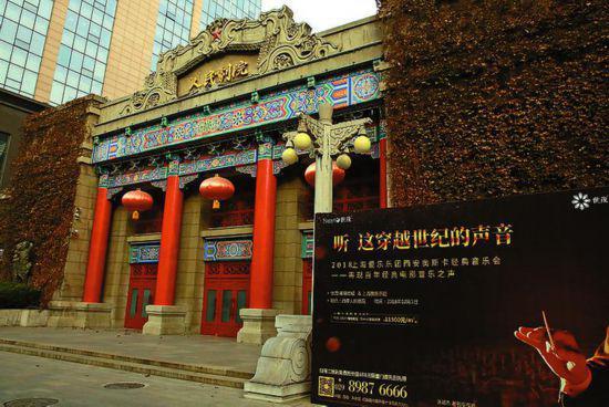 被列为省级文物保护单位的西安人民剧院依然发挥着服务大众文化生活的作用。