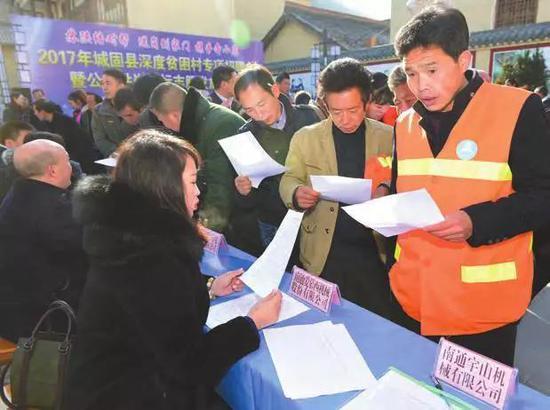 2017年12月10日,江苏省南通市23家用工企业在汉中市城固县小河镇举办深度贫困村专项就业招聘会,30多名贫困群众现场与用工企业达成了初步就业意向。令勇摄