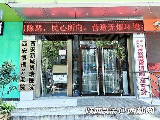 主城区养老机构多为独栋楼,<a href=