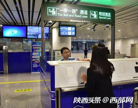 """陕西出入境""""一带一路""""专用通道启动,将为人员及贸易往来提供便利。"""