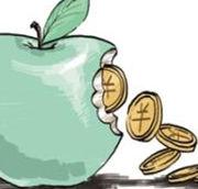 以深化金融改革支持民营经济发展