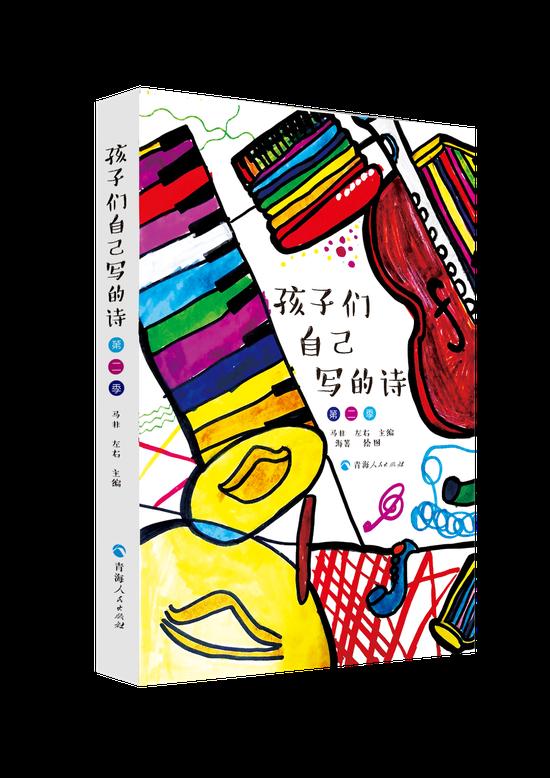 崔红霞:简单的小诗,治愈这个复杂的世界
