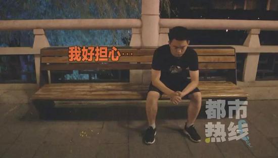 今天下午,《都市热线》记者从曲江派出所了解到,小刘已经找到了自己的妻子。