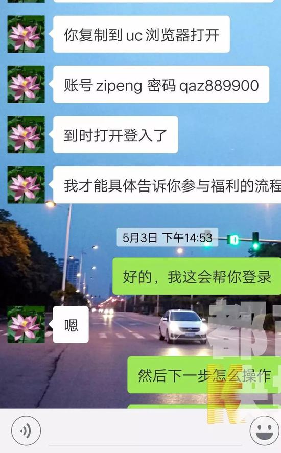 重庆时时彩如何买�ykd_小王:打开有很多彩票,他让我买重庆时时彩,买大小.
