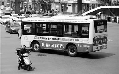 全身广告的公交车穿行在街头
