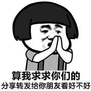 西安人專屬表情包正式上線!這些方言你都懂嗎?圖片