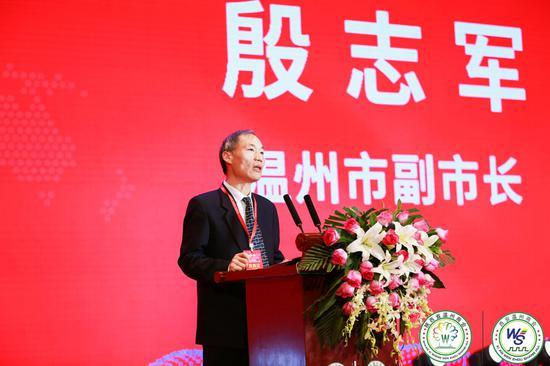 温州市副市长殷志军