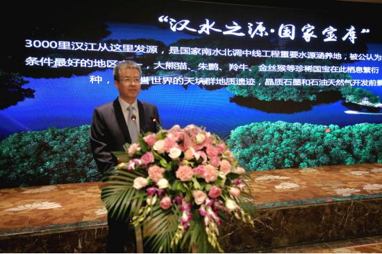 汉中市委常委、常务副市长陈晓勇致辞