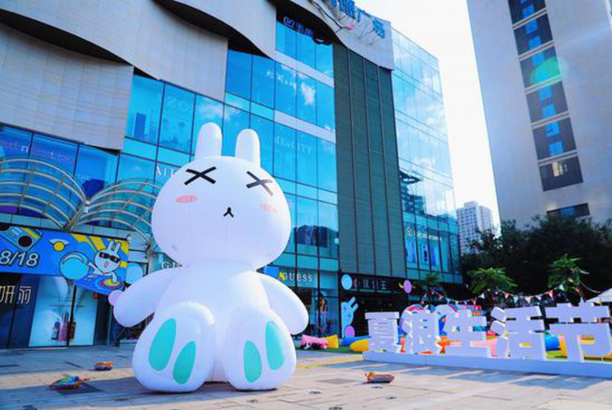 凯德广场新地城夏浪生活节来了!