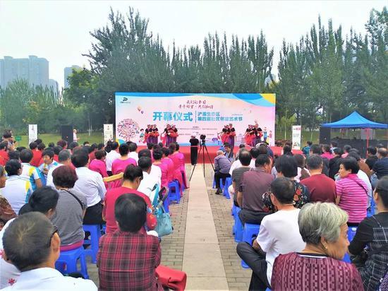浐灞生态区第四届社区邻里艺术节精彩启幕