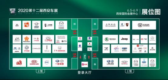 新地标 新会展 2020第十二届西安车展今日盛大开幕