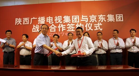 陕西广电集团与京东集团达成全面战略合作