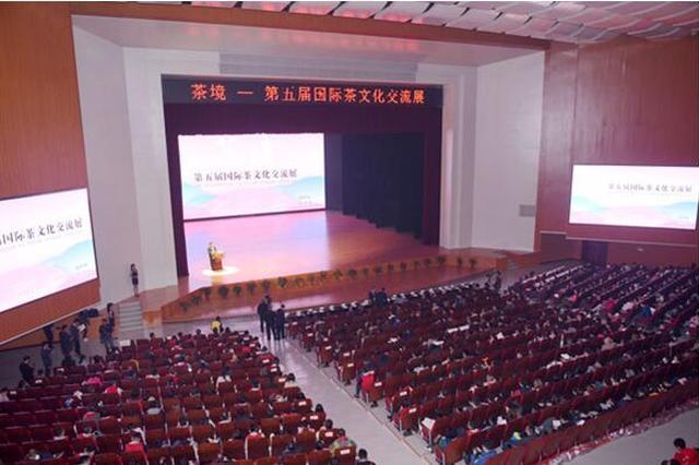 第五届茶境?国际茶文化交流展在西京学院开幕