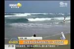 西安医生异国海滩急救溺水少女
