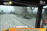 咸阳:货车行驶中起火燃烧 消防紧急扑救