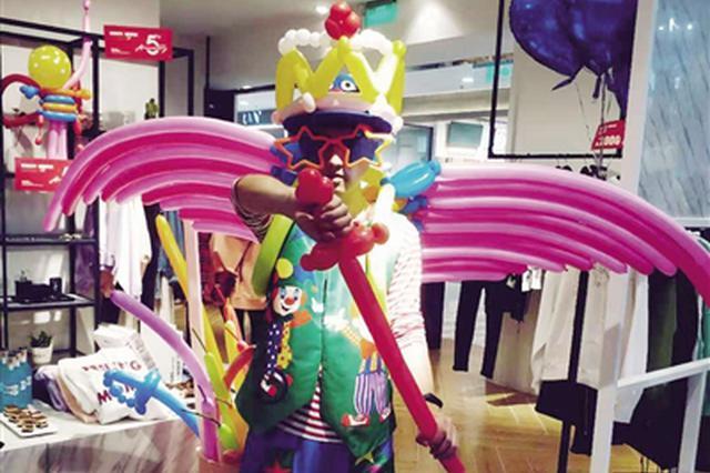 西安大学生开小丑工作室 扮小丑7天赚了8000元