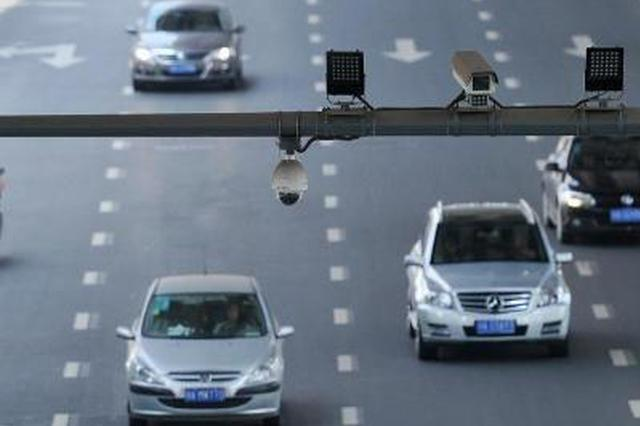 西安年底前装72套监控 占绕城高速应急道将被拍